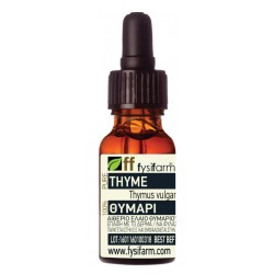 Thyme White (Thymus vulgaris)