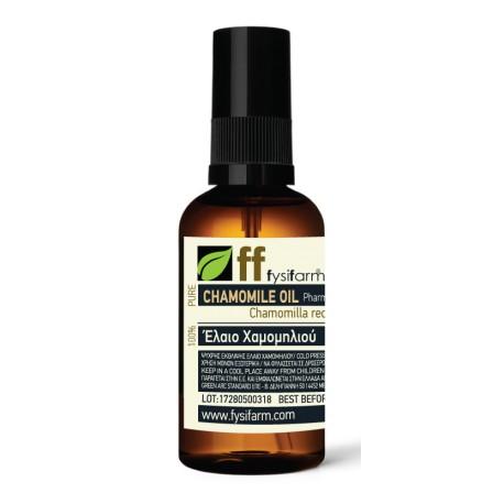 Chamomile Oil  (Chamomilla recutita)